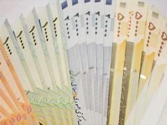 قانون پولی و بانکی کشور