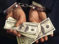 قانون مبارزه با پولشویی