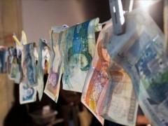 مقررات پیشگیری از پولشویی در موسسات مالی