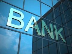 آیین نامه نحوه تأسیس و فعالیت و انحلال دفاتر نمایندگی بانک های خارجی در کشور ایران