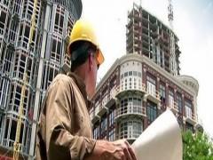 آیین نامه اجرایی قانون نظام مهندسی و کنترل اجرای ساختمان