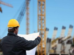دستورالعمل نحوه اعطای صلاحیت به دفاتر مهندسی ساختمان