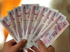 قانون تسهیل تسویه بدهکاران بانکی کشور