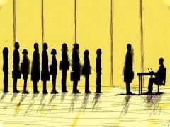 دعوای درخواست برقراری بیمه بیکاری