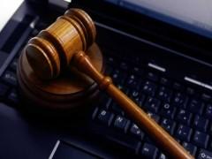 نقش قانون در حمایت از تولید کننده ی نرم افزار
