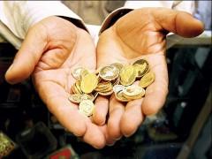 آیا مرد پس از طلاق می تواند طلاهای خود را پس بگیرد