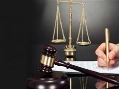 رضایت نامه قبل عمل شامل چه است